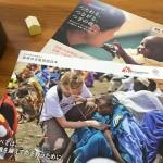 遺産や相続財産を医療・人道援助活動に役立てる方法