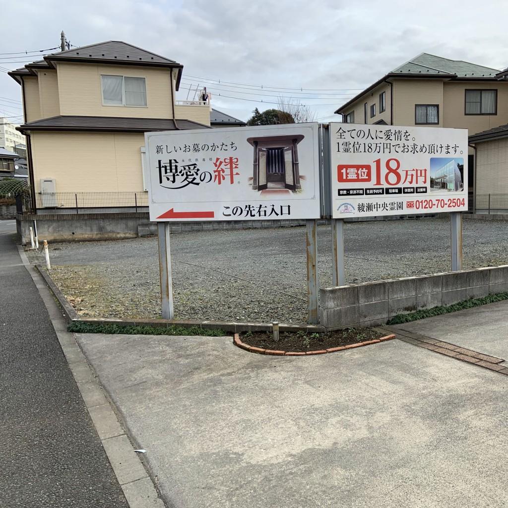 バス停付近2