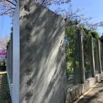 お墓参りに行こう<p>〜鶴ヶ島さくら並木霊園⑥</p>